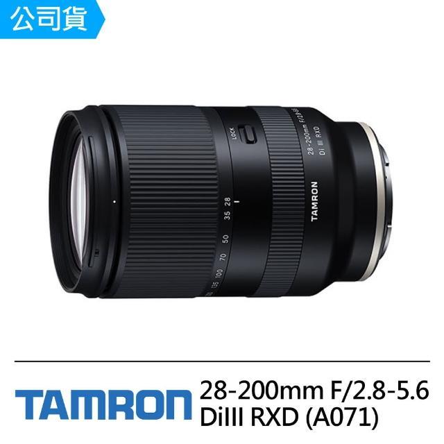 【Tamron】28-200mm