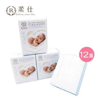 【Roaze 柔仕】乾濕兩用布巾 - 清淨棉(180片 x 12盒)