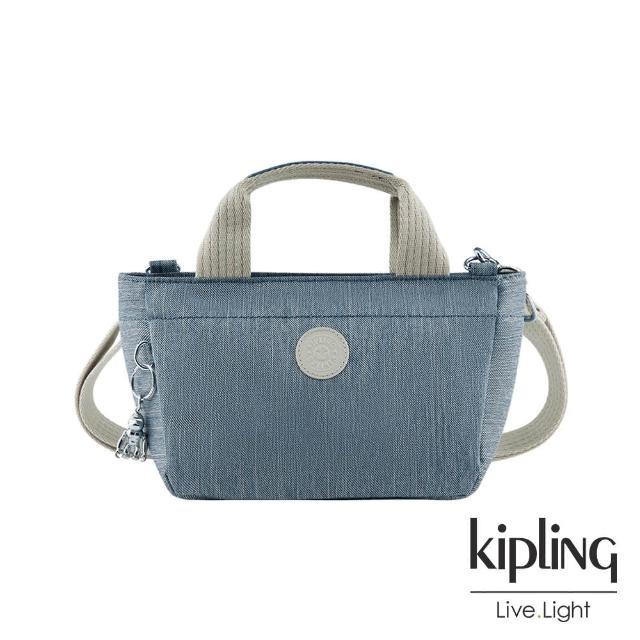 【KIPLING】淺色丹寧藍手提兩用斜背包-SUGAR