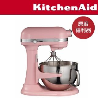 【KitchenAid】福利品 5.7公升/6Q桌上型攪拌機-升降型(香檳粉)