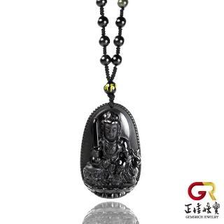 【正佳珠寶】黑曜石 文殊菩薩 生肖兔守護神 黑曜石雕刻吊墜|特製黑曜石項鍊(八大守護神)