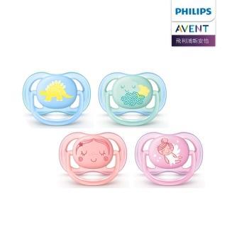 【PHILIPS AVENT】超透氣矽膠安撫奶嘴 0-6M 兩入組(SCF344/21 綠藍/粉紫)