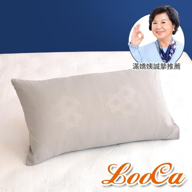 【LooCa】特濃石墨烯遠紅外線枕套(1入-母親節禮物)/