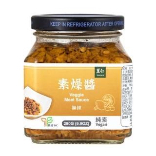【里仁】素燥醬280g
