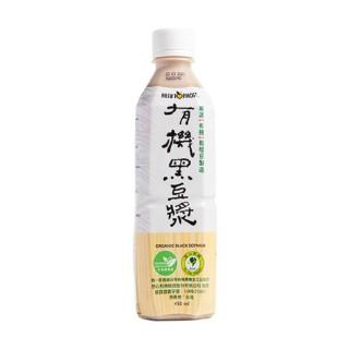【里仁】有機黑豆漿450ml