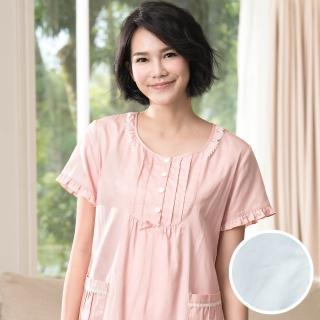 【Wacoal 華歌爾】睡衣 M-L圓領短袖家居裙 LWZ32471BU(藍)