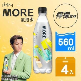 【味丹】多喝水MORE氣泡水-檸檬風味560mlx4入/組