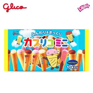 【Glico 格力高】Caplico卡布莉可 綜合迷你甜筒餅乾(87g)