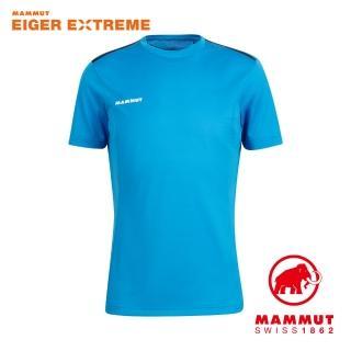 【Mammut 長毛象】Moench Light T-Shirt Men 輕量極限艾格透氣短袖排汗衣 男款 山湖藍 #1017-02960