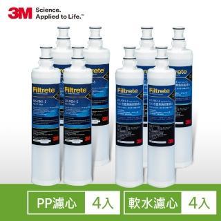 【3M】SQC前置PP濾心4入+樹脂濾心4入超值8件組(濾心型號:3RS-F001-5各4入)