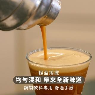 【調酒用具】401不鏽鋼雪克杯550ml(不鏽鋼 專業調酒 飲料用具)