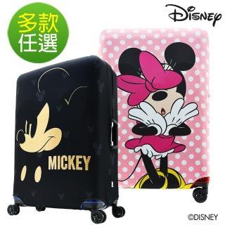 【Deseno★超值加購】迪士尼彈性箱套L號-適用28-29吋行李箱(多款任選)