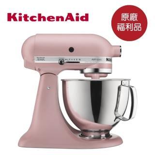 【KitchenAid】福利品 4.8公升/5Q桌上型攪拌機(霧玫瑰)