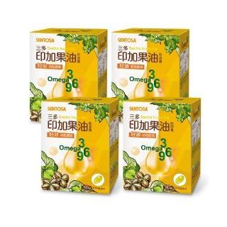 【SENTOSA 三多】印加果油軟膠囊80粒(4盒/組)