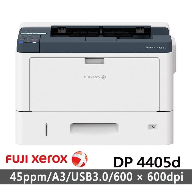 【Fuji Xerox】DocuPrint 4405d A3雷射印表機