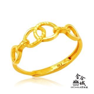 【金合城】純黃金設計款戒指 2RSG001(金重約0.56錢)