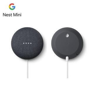 【Google】Nest Mini(第二代智慧音箱)