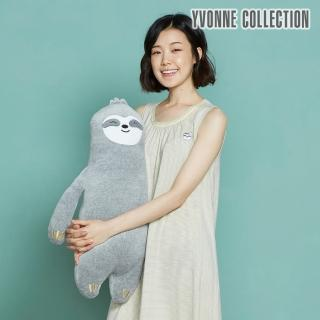 【Yvonne Collection】樹懶長型抱枕_68公分(迷霧灰)