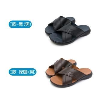 【LA NEW】輕量真皮氣墊涼鞋/拖鞋(男女款)