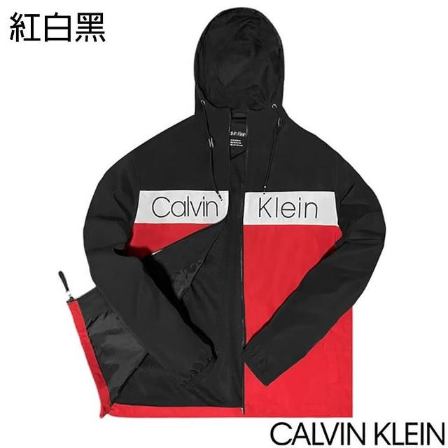 【Calvin Klein】輕量型衝鋒外套(多款可選)