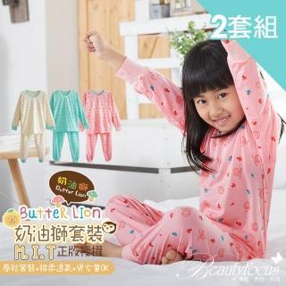 【BeautyFocus】2套組/奶油獅春季居家套裝(73108)