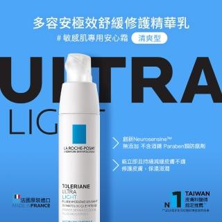【理膚寶水】敏感肌日夜安心雙重照護 清爽型 年度限定組D(81折/舒緩保濕)