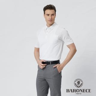 【BARONECE 百諾禮士】男裝  絲光吸濕排汗暗格紋素面短袖polo衫上衣-白色(1188221-90)