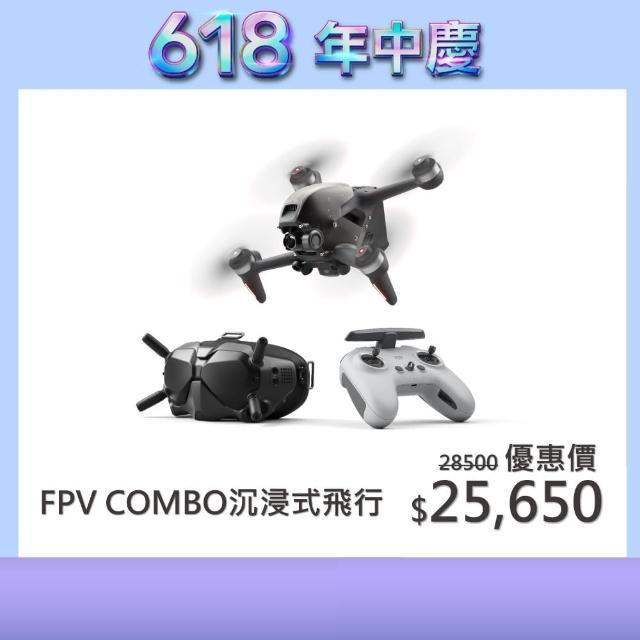 【DJI】DJI