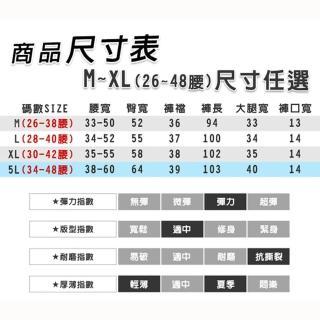 【YT shop】涼感吸濕排汗速乾褲(有大尺碼/男女適穿)