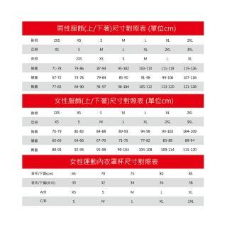 【PUMA官方旗艦】基本系列印花風衣外套 女性 58274001