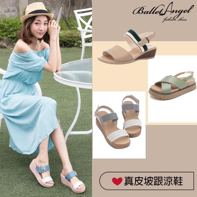 【BalletAngel】涼鞋