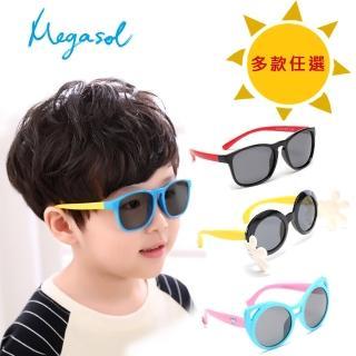 【MEGASOL】中性兒童男孩女孩UV400抗紫外線偏光兒童太陽眼鏡(安全鏡架/防爆鏡片/偏光鏡片-多款任選)