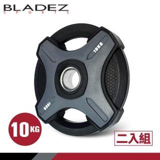 【BLADEZ】OP1-PU灰色奧林匹克包膠槓片-10KG(二入組)/