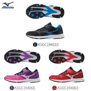 【MIZUNO 美津濃】運動鞋 大童款慢跑鞋 MAXIMIZER/SPEED STUDS2/STUDS BELT (7款任選)