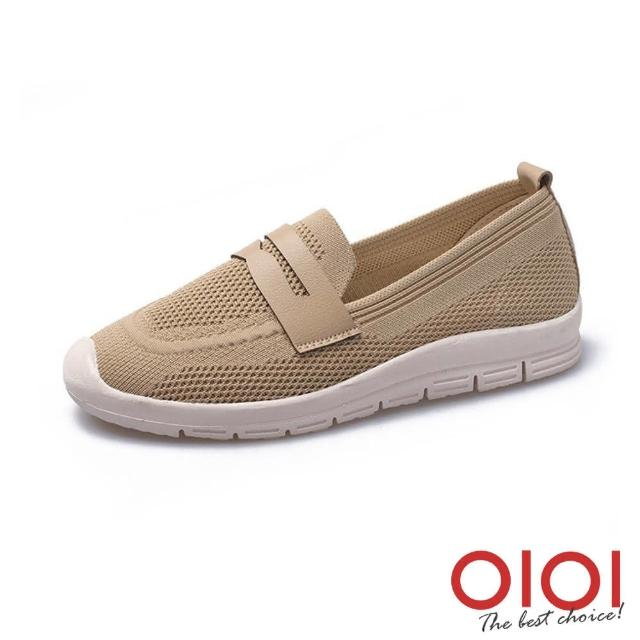 【0101】彈性超軟厚底飛織休閒鞋(多款任選)