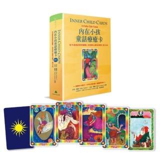 內在小孩童話療癒卡(附牌卡):用78張童話故事的圖像,為受困的心靈找出解答,指引方向