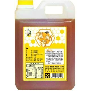 【上吉吉蜂蜜】龍眼蜜-3000g(清邁龍眼花蜜)