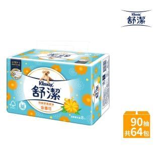 【Kleenex 舒潔】特級舒適金盞花抽取衛生紙(90抽x8包x8串/ 箱)