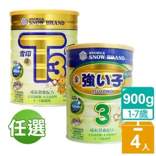 【SNOW 雪印】成長營養配方奶粉900gx4罐(金T3PLUS/金強子PLUS任選)