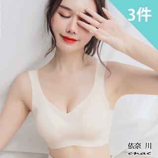 【enac 依奈川】冰絲涼感自然醒透氣無痕無鋼圈內衣(超值3件組-顏色隨機)
