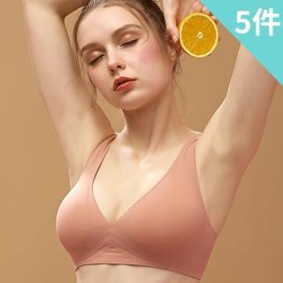 【enac 依奈川】2021日本革命科技QQ果凍支撐條冰絲無鋼圈內衣(超值5件組-隨機)