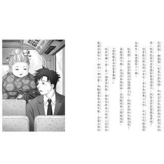 【樂讀456】神奇柑仔店系列1-4(共4冊)