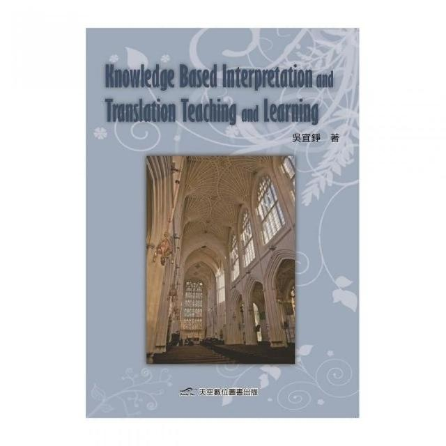 Knowledge based interpretation and translation teaching and learning