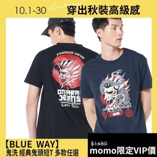 【BLUE WAY】新品↘6折_鬼洗經典鬼頭短TEE_6款選