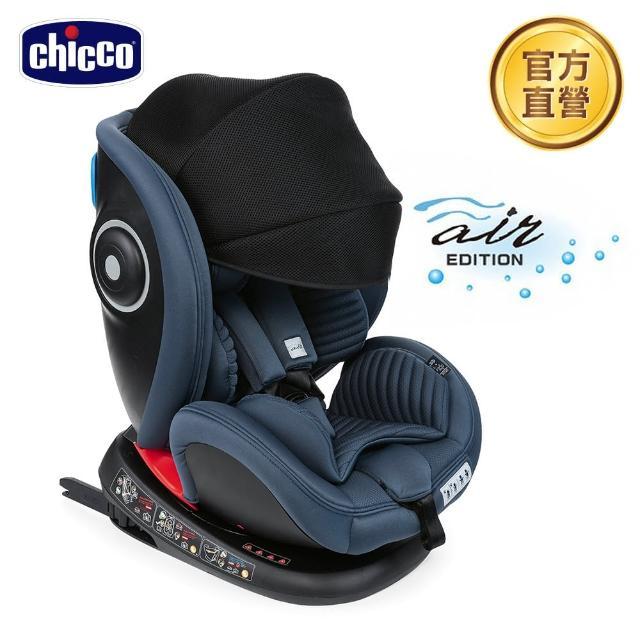 【Chicco】Seat 4 Fix Isofix安全汽座Air版(新品上市)