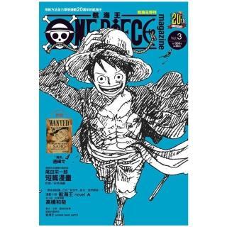 ONE PIECE 航海王特刊3