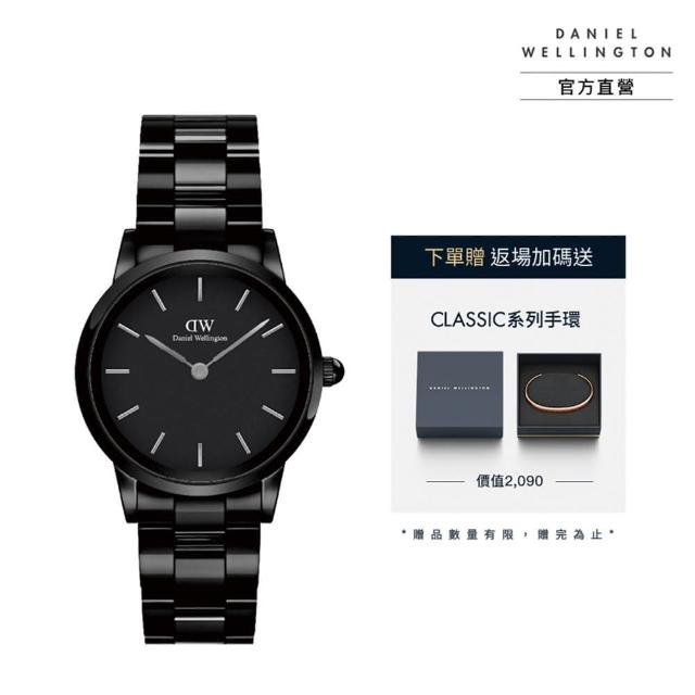 【Daniel Wellington】官方直營 Iconic Link Ceramic 28mm 曜石黑陶瓷錶(DW手錶 DW00100415)