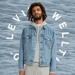 【LEVIS】Wellthread環境友善系列 男款 牛仔外套 / 創新棉化寒麻纖維 / 中藍水洗-人氣新品