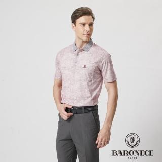 【BARONECE 百諾禮士】男裝 彈力縲縈絲光棉印花短袖polo衫--紅色(1188249-78)