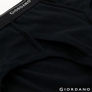 【GIORDANO 佐丹奴】男裝素色純棉三角內褲-三件裝(19 標誌黑)